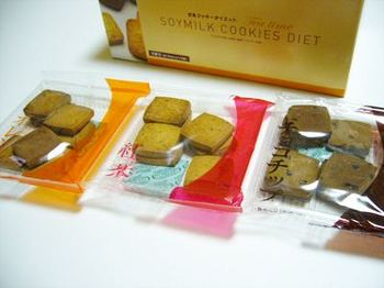 豆乳クッキーダイエット 口コミ