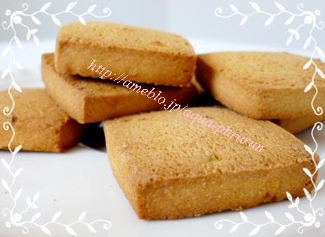 クッキーダイエット 口コミ