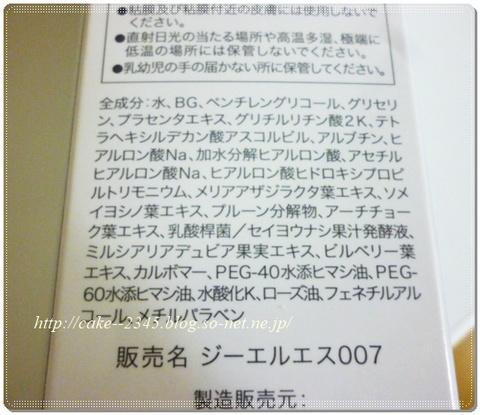 シミウス 評判.JPG